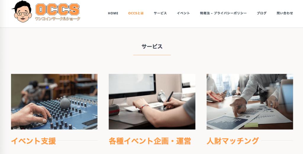 web-design-preview